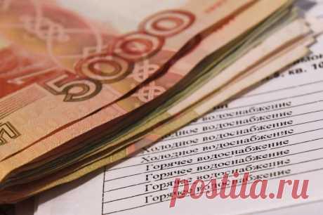 Глава ФАС заявил о двукратных переплатах населения за услуги ЖКХ — Российская газета
