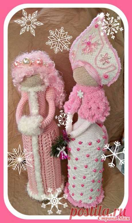 SNE-GU-ROCH-KA!!! We knit online, dressing of a bottle by New year. - We knit together online - the Country of Mothers