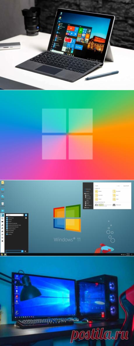 Выпущена бесплатная Windows 11 на замену Windows 10