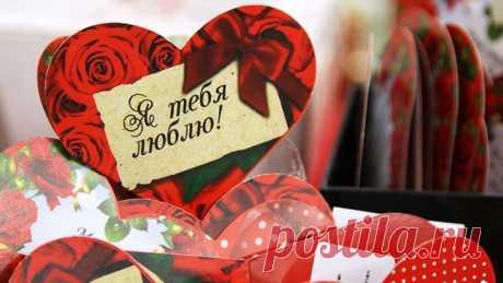 Самое нежное видео! С Днём всех влюблённых! With Valentine's Day!