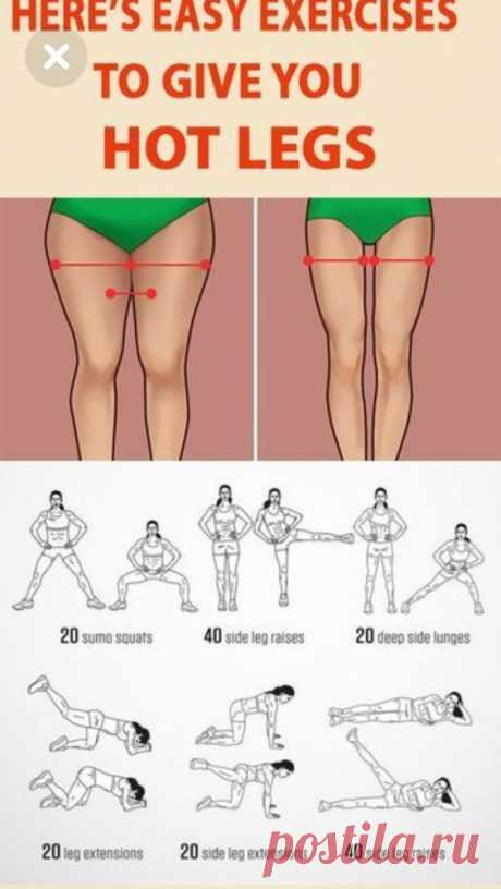 Здесь легкие упражнения для ног