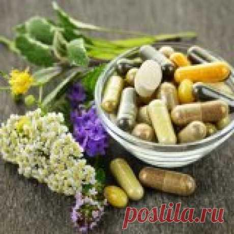 Заменить лекарства природными аналогами