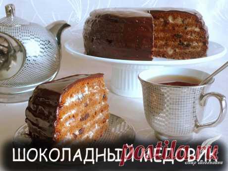 Шоколадный медовик - Вкусные рецепты от Мир Всезнайки