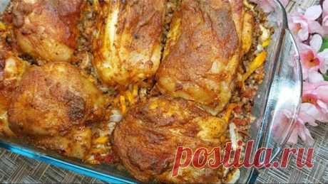 Не нужно стоять у плиты. Приготовьте Быстрый УЖИН в духовке. Куриные бедра с гречкой Простой рецепт