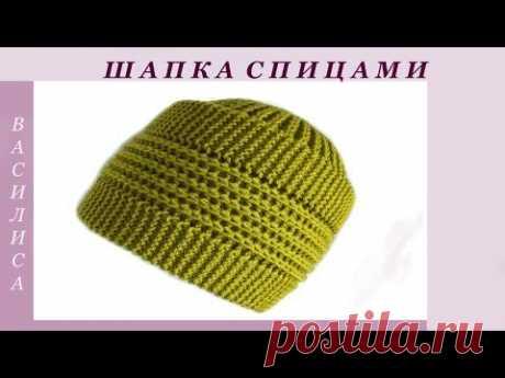 Теплая шапка спицами//Василиса