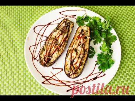 Нежнейшие баклажаны и гости в восторге! Баклажаны с сыром простой рецепт - YouTube Это так просто и вкусно!