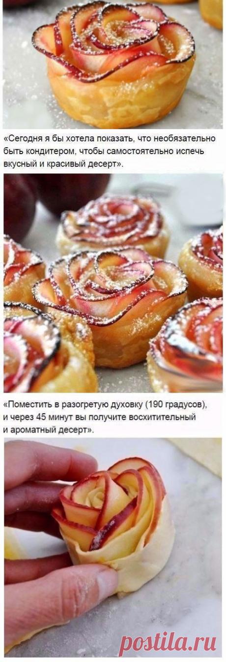 Идея для красивого десерта   Необязательно быть кондитером, чтобы испечь вкусный и красивый десерт ➡️Читайте, кликнув на фото
