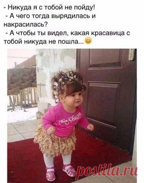Girls, such girls!