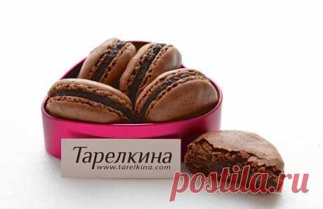 Шоколадные макаруны рецепт от Тарелкиной. Macaron – это маленькое пирожное с хрустящей корочкой и тающей во рту начинкой. Их готовят в разных странах и у всех своя рецептура со своим внешним видом, этот рецепт французских Les Macarons.