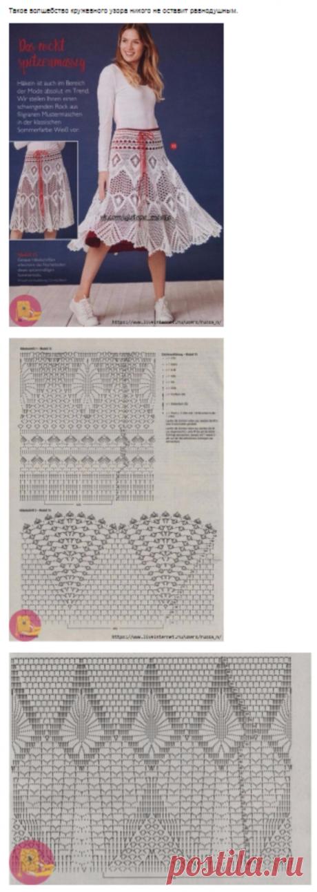 Красивая ажурная юбка: и в пир, и в мир — Сделай сам, идеи для творчества - DIY Ideas