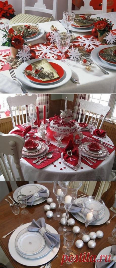 Праздничная сервировка стола в домашних условиях, фото, идеи, как правильно сервировать стол дома