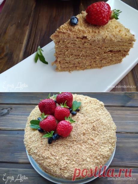 Торт «Медовик классический» (крем их вареной сгущенки и сметаны)