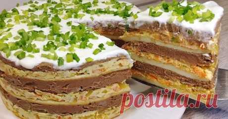 Многослойный закусочный торт, который любой стол сможет сделать праздничным