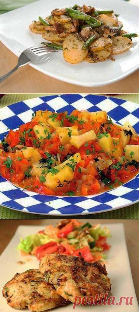 Вкусные постные блюда из картофеля.
