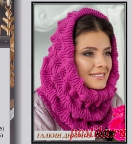 Вязание спицами шарфа - хомута с рельефным узором