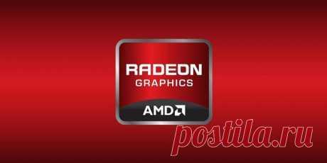 Samsung Galaxy победит своих конкурентов благодаря графическому процессору AMD Radeon