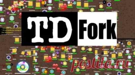 TD Fork io: ТД Форк и.о.  TD Fork io, безусловно, имеет хорошие шансы стать вашей любимой  io игрой . Не забудьте нажать кнопку «сердце»!
