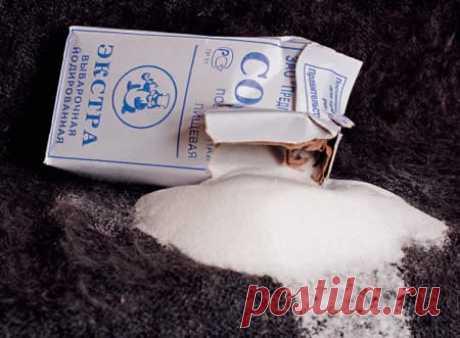 Семидневная чистка солью....  Соль в ритуалах обычно символизирует стихию земли. Соль – неимоверно сильная энергетическая структура, способная вбирать в себя негатив как губка. Есть бесконечное множество ритуалов (как позитивных,…