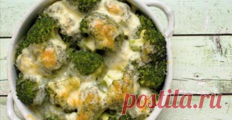 Вкуснейшая запеканка из брокколи с сыром, которую можно есть даже перед сном!