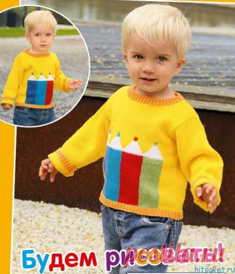 Свитер детский - Хитсовет Свитер детский. Вам потребуется: 200 (250) 250 г жёлтой, по 50 г оранжевой, синей, голубой, красной, зелёной и белой пряжи Cotton-Plus (100% хлопка, 125 м/50 г), спицы № 2.5 и № 3, набор чулочных спиц № 2,5.