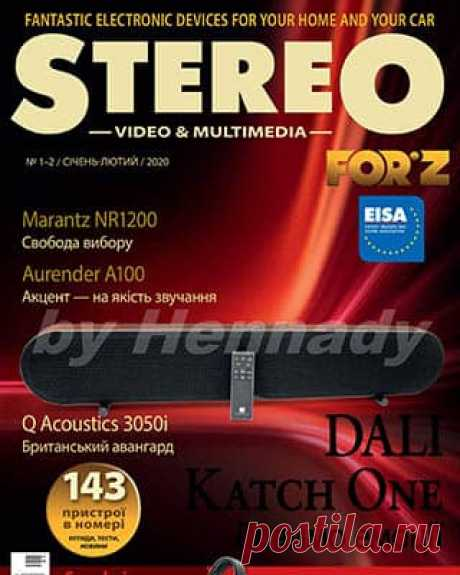 Stereo Video and Multimedia №1-2 январь-февраль 2020 #Stereo_Video_And_Multimedia #Технические_Журналы Обзор: Old School Wind; Wharfedale Linton 85th Anniversary. Тест: Marantz NR1200; DALI Katch One; Q Acoustics 3050i.