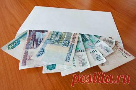 Почему у меня низкая зарплата? - Блог Алены Дроновой
