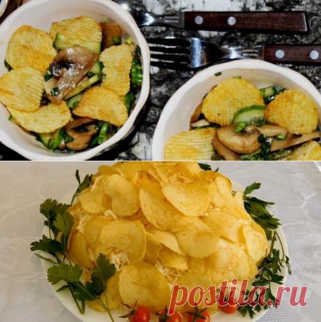7 интересных салатов с чипсами - Лайфхакер