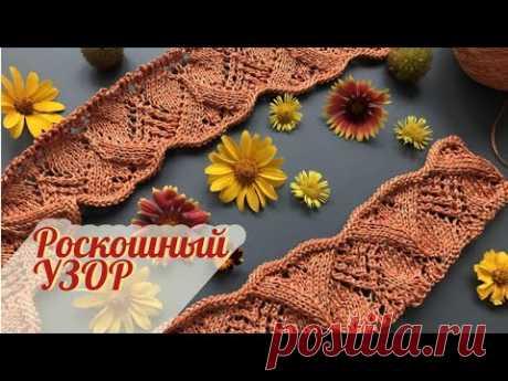 🌟Вяжу роскошный ТОП🌟Красивый Узор спицами для вязания топа/туники🌟EASY and Pretty Knitting Pattern