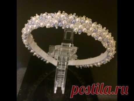 Ободок с бусинами и кристаллами в стиле Барокко ❅◠❅