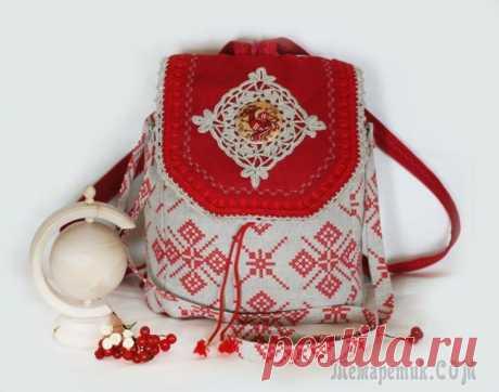 Шьем льняную сумку-рюкзак в русском стиле Со слов автора.Рюкзак — это очень удобная, а для многих просто необходимая вещь. В этом мастер-классе предлагаю сшить льняной рюкзачок «Рось» в русском стиле. Небольшой, но очень вместительный, он по...