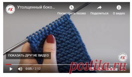 Техника вязания | Записи в рубрике Техника вязания | Дневник Lenatt