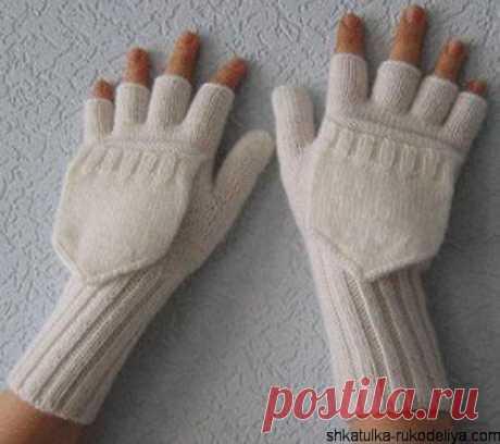 Вязание спицами перчатки без пальцев. Схема вязания митенок спицами | Шкатулка рукоделия. Сайт для рукодельниц.
