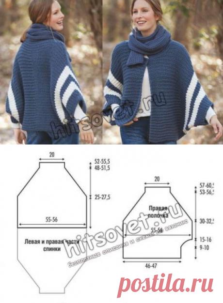 Модный жакет и шарф спицами