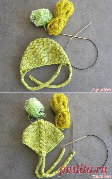 Чепчик для малыша с моими дополнениями - Вязание для детей - Страна Мам