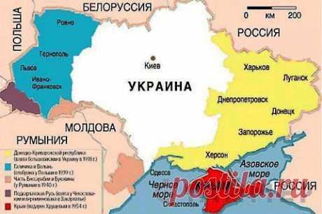 Маловероятное, но возможное будущее Украины | Ваше мнение