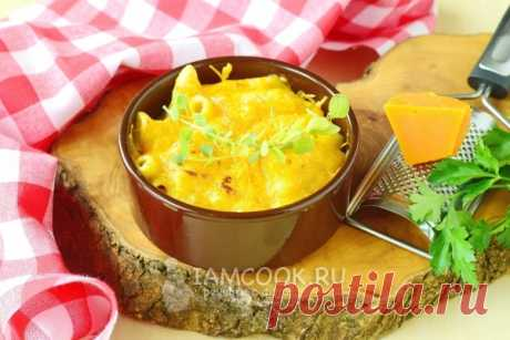 Макароны с сыром по-американски — рецепт с фото пошагово