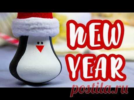 Подарки На Новый Год! 8 Атмосферных Идеей Своими Руками!