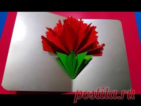Красивая Поздравительная Открытка на 1 МАЯ своими руками.двойная открытка с цветами поделка на 9 мая