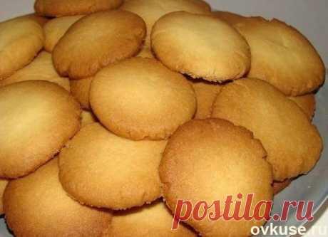 Очень простое, но очень вкусное печенье - Простые рецепты Овкусе.ру