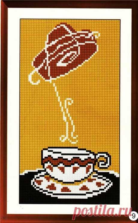 Утренний кофе.Вышивка крестиком.