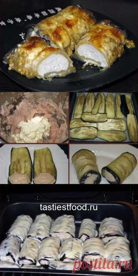 Баклажановые рулетики с курицей - прекрасная закуска.