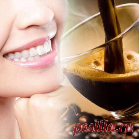Кофе защищает зубы от кариеса? Стоматологи открыли новые свойства любимого напитка . Милая Я