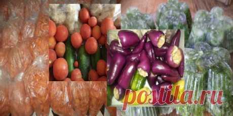 Как заморозить правильно овощи, грибы, ягоды и зелень