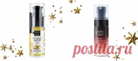6 полезных свойств гидрофильного масла, которое удаляет даже стойкий макияж | Beauty_Подружка | Яндекс Дзен