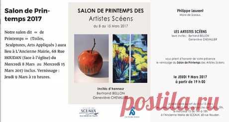 Cédo, Sculptors, Artists