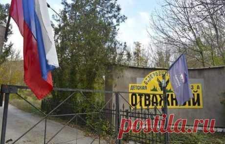 Почему власти Крыма решили устроить карьер в детском лагере: nordstrim — LiveJournal