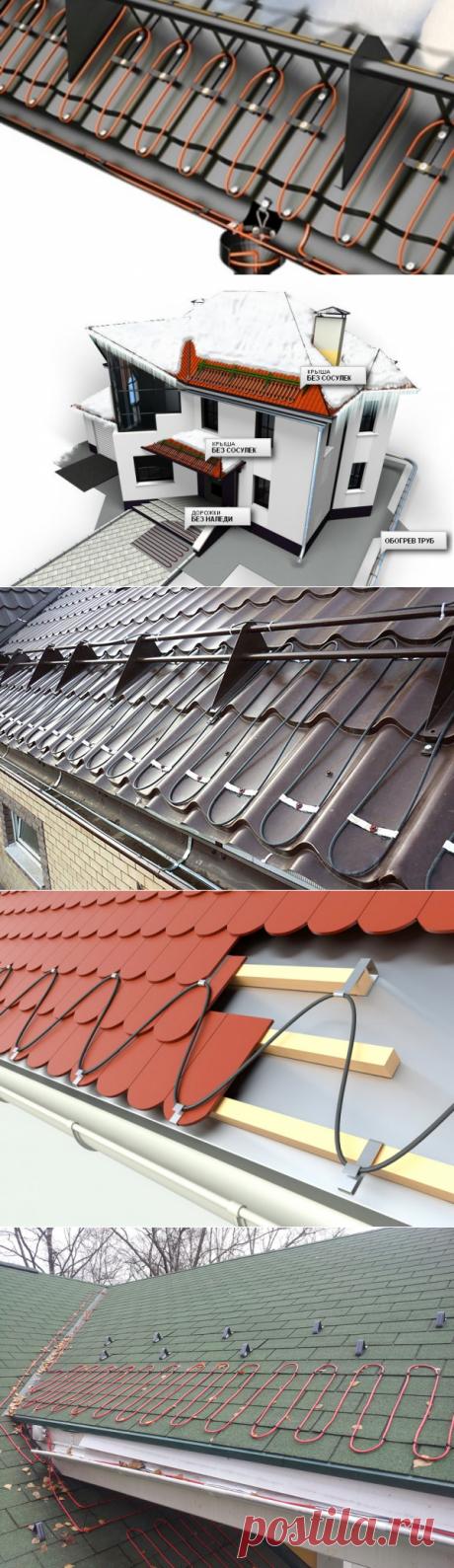 Внешний обогрев крыши дома ⋆ DomaStroika.com