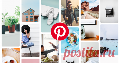 Pinterest – Пинтерест Находите рецепты, советы по дизайну жилья, собственному стилю и другие идеи.