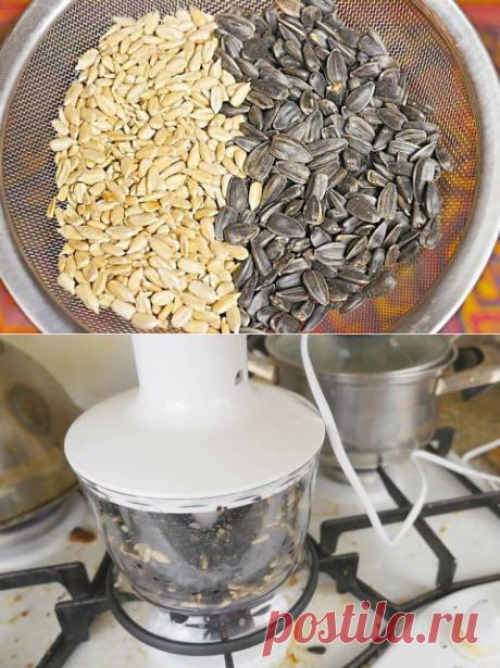 Как быстро почистить кило семечек   В темпі життя
