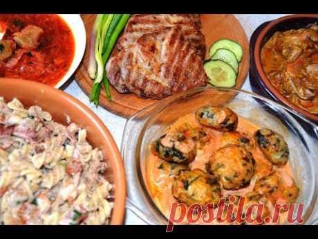 Que mantengo la familia, los platos simples. La parte 18